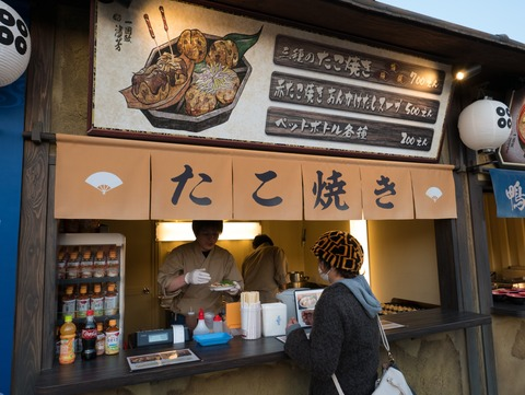 大阪城 19
