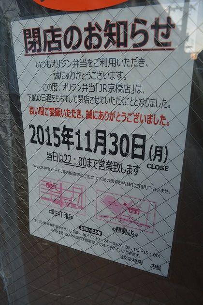 DSC_3621
