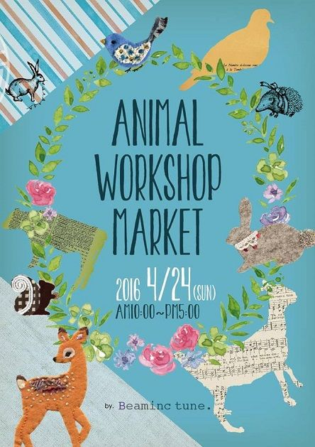 animalworkshop