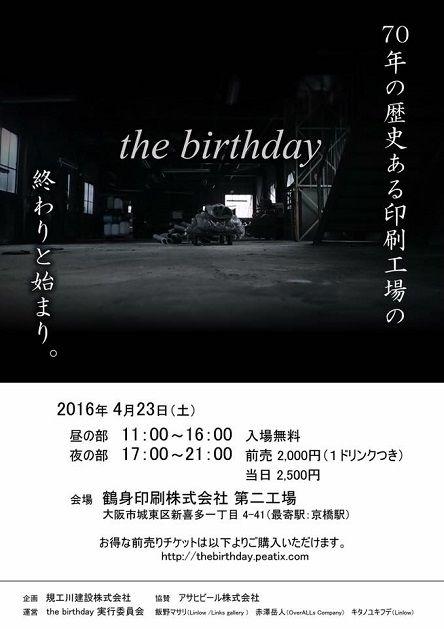 thebirthday2