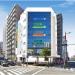 今福鶴見駅前にドラッグストア併設の医療ビル計画があるみたい‼竣工は2020年春を予定。それに伴いガイア今福鶴見店が閉店することに。